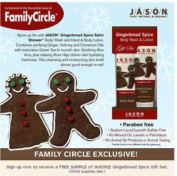 Free sample of Jason Ginger bread Spice Gift Set