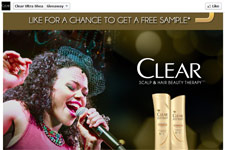 Free Clear Ultra Shea Sample